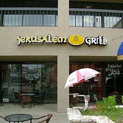 Jerusalem Grill